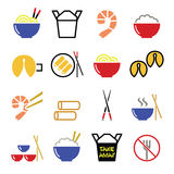 Chinese take away food icons - pasta, rice, spring rolls, fortune cookies Stock Image