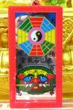 Chinese talisman Stock Photo