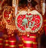 Chinese talisman Stock Photography