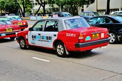 Chinese Taxi Stock Image
