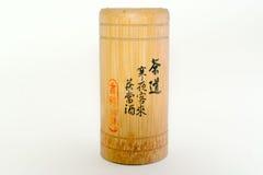 Chinese tea bamboo tube. Chinese tea set bamboo tube Stock Photos