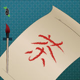 Chinese Tea calligraphy Stock Image