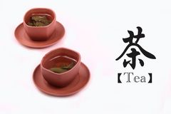 Chinese tea culture. This is traditional Chinese tea.Chinese tea's culture has history of the above in millennium Royalty Free Stock Photography