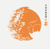 Chinese tea. Drawing with Chinese tea and a tree on the background of the sun. The Chinese characters Perfection, Happiness, Truth, Tea Royalty Free Stock Photography