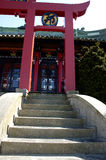 Chinese Tea House. Front entrance of a Chinese Tea House Stock Photos