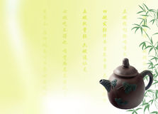 Chinese Tea Template Royalty Free Stock Photos