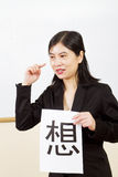 Chinese teacher Stock Image