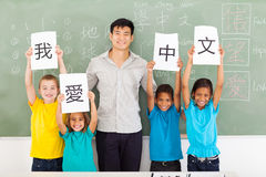 Chinese teacher students Royalty Free Stock Image