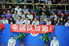 Chinese team cheer Royalty Free Stock Image