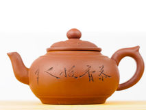 Chinese teapot Royalty Free Stock Photo