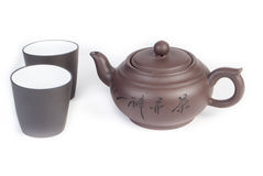Chinese teapot with teacup Stock Photo