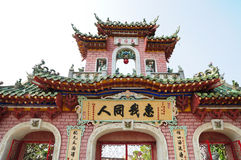 Chinese Tempel in Hoi stock foto's