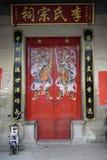 Chinese tempeldeur Royalty-vrije Stock Foto's