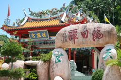 Chinese Temple. In Pangkor, Malaysia Stock Photography