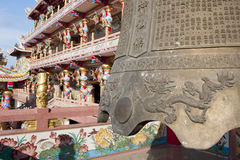 Chinese Temple. A highly colorful and decorative Chinese Temple Stock Photo