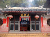 Chinese temple. Front or exterior of a Chinese temple in a city Royalty Free Stock Photography