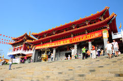 Free Chinese Temple Stock Images - 46635374