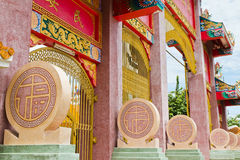Chinese temple The arch. Chinese temple The arch in the daytime Royalty Free Stock Photos
