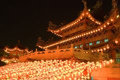 Free Chinese Temple At Night Royalty Free Stock Image - 4359336