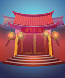 Chinese temple background with happy new year text in chinese Royalty Free Stock Photography