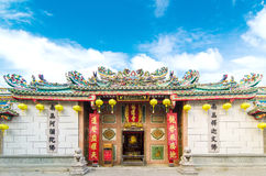 Chinese temple. Beautiful Chinese temple in Thailand Stock Image