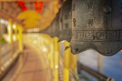 Chinese temple bell miniature with blessing text mean happy on background. Chinese temple bell miniature with blessing text mean happy on blurred background stock photo