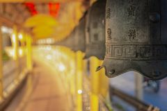 Chinese temple bell miniature with blessing text mean happy on background. Chinese temple bell miniature with blessing text mean happy on blurred background royalty free stock image