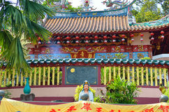 Chinese Temple in Broga, Malaysia Stock Photos