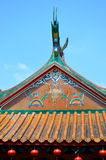Chinese Temple in Broga, Malaysia Royalty Free Stock Photo