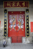 Chinese temple door Royalty Free Stock Photos