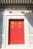 Chinese Temple Door Stock Photos