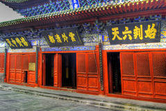Chinese temple doors Stock Images