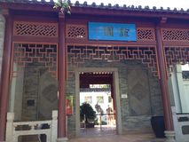 Chinese temple entrance ornate gateway Royalty Free Stock Photography