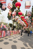 Chinese lantern fair Stock Photography