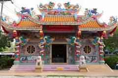 Chinese Temple. In Koh Samui Suratthani, Thailand Royalty Free Stock Image