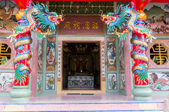 Chinese Temple. In Koh Samui Suratthani, Thailand Royalty Free Stock Images