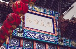 Chinese temple and lanterns Royalty Free Stock Photography