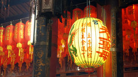 Chinese temple lanterns yellow and red Royalty Free Stock Images