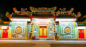 Chinese Temple night time., at Khonkaen Thailand. Shutter lag technique. 7-8-15 Stock Photography