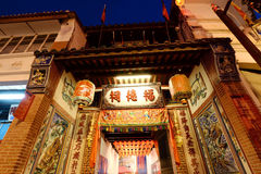 Chinese temple Royalty Free Stock Images