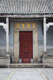 Chinese temple in penang malaysia Stock Photography