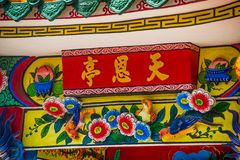 Chinese temple roof.A fragment of a Chinese temple,birds and flowers. Beautiful multi-colored ornament on a religious building Royalty Free Stock Photography