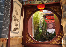 Chinese Temple round gate threshold Royalty Free Stock Photography