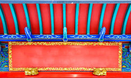 Chinese temple sign Royalty Free Stock Photos