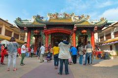 Chinese temple of Thian Fan Foundation Shrine in Chinatown. BANGKOK, THAILAND - 8 FEB 2016: Thian Fan foundation chinese temple shrine in Chinatown Stock Photo