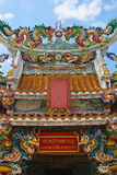 Chinese temple02. Dragon decoration on Chinese buddhist temple in Thailand Stock Images