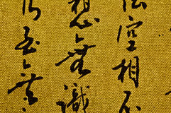 Chinese text on canvas Royalty Free Stock Photos