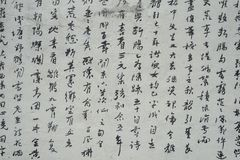 Chinese text painted on a wall in Malaysia. royalty free stock image