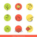 Chinese theme icons set Stock Images