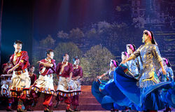 Chinese Tibetan ethnic dance Royalty Free Stock Photos